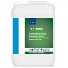 KiiltoClean: Тармо F47 10л для циркуляционной промывки