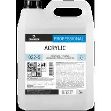 Pro-Brite: Акрилик 5л акриловый герметик для грунтования поверхностей