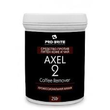 Pro-Brite: Аксель-2 200мл против пятен кофе и чая
