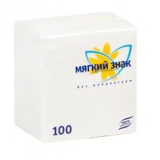 Бумажные салфетки: столовые Мягкий знак 1сл 100листов 24х24 БЕЛЫЕ