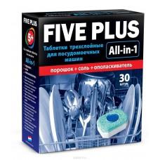 Моющее средство: Ступино FIVE PLUS 5+ 30 табл. Таблетки д/ПММ /пач.=30 шт.