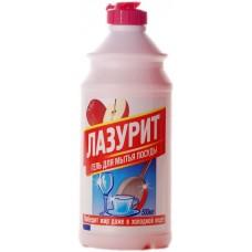 Моющее средство: ЛАЗУРИТ 500мл гель с дозатором ЯБЛОКО