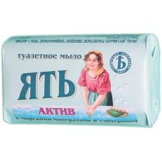 Мыло туалетное: ЯТЬ Актив 90г Аист с морскими минералами
