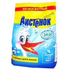 Стиральный порошок Аистенок 2,4кг в мягкой упаковке