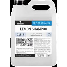 Pro-Brite: Лемон Шампу 5л шампунь для чистки замаслянных ковров и обивки