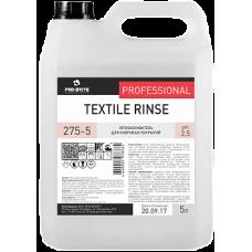 Pro-Brite: Текстиль Ринз 5л ополаскиватель для ковров концентрат