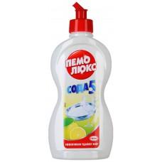 Моющее средство: ПЕМОЛЮКС 450мл Сода 5 эффект ЛИМОН