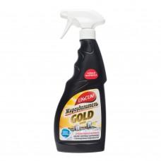 Чистящее средство: УНИКУМ Жироудалитель 500мл для плит (триггер)
