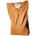 Стиральный порошок Капель 20кг мешок весовой