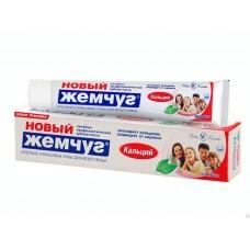 Зубные пасты и щетки: НОВЫЙ ЖЕМЧУГ 75мл (100г) КАЛЬЦИЙ №331