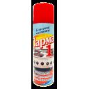 Чистящее средство: ПАРМА 255мл для для электрических плит и духовок аэрозоль