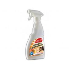 Чистящее средство: УНИКУМ 500мл для чистки изделий из кожи (триггер)