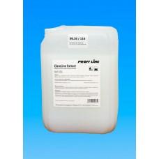 Kiehl: Кларолайн  Экстракт 10л средство для чистки ковров