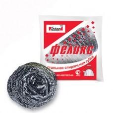 Губки,скрабы: для посуды спираль Феликс металлическая