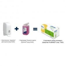 Kimberly-Clark: Старт-упаковка Аква-Клинекс диспенсер 6948 + картридж 6340 пенного мыла