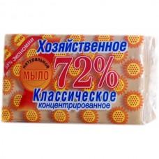 Мыло хозяйственное: 150г 72% Мыловар в обертке с глицерином