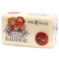 Мыло туалетное: БАННОЕ 140г НК